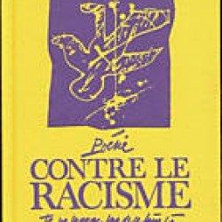 Poésie contre le racisme de Gérard Noiret