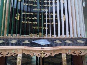 Bediar Bouharket  Hymne national sculpté sur du bronze