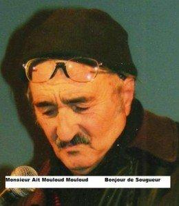 Ait Mouloud Mouloud