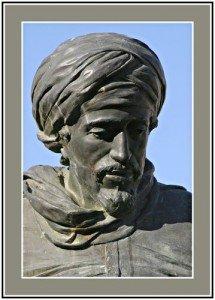 Si Boabdil avait su…. dans Farid Talbi Boabdil-215x300