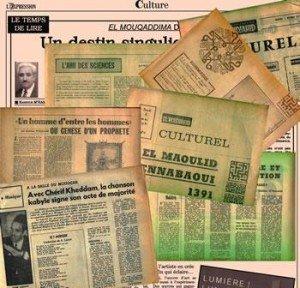 «LE TEMPS DE LIRE» DANS LE CINQUANTENAIRE (1962-2012)  Lire pour savoir et comprendre dans LITTERATURE Journaux-300x288