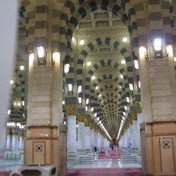 La  Mosquée du prophète