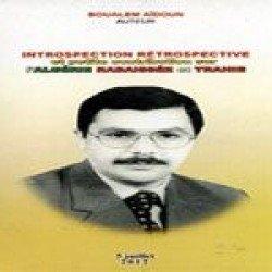 Boualem Aïdoun célèbre à sa manière le cinquantenaire de l'indépendance