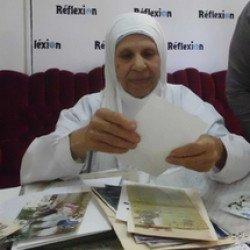 La femme algérienne et la lutte de libération nationale : El Moudjahida Khrofa Khetab Témoigne