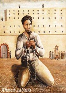 Zabana ou l'heritage d'un heros dans Ahmed Zabana Zabana