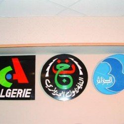 """Notre """"tilivision"""" Par : Mustapha Mohammedi"""