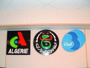 """Notre """"tilivision"""" Par : Mustapha Mohammedi dans M. MOHAMMEDI television-algerienne-300x225"""