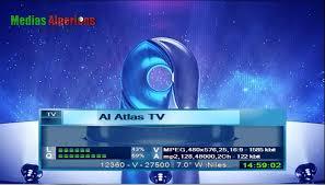 Les contes de Nora Aceval  sur Al Atlas TV dans Nora Aceval images-5