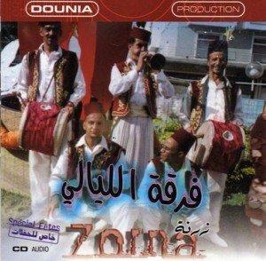 zorna-300x294 zorna dans Ahmed Ben Alam