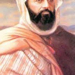 L'emir, le vrai, le grand par Belkacem Ahcene-Djaballah