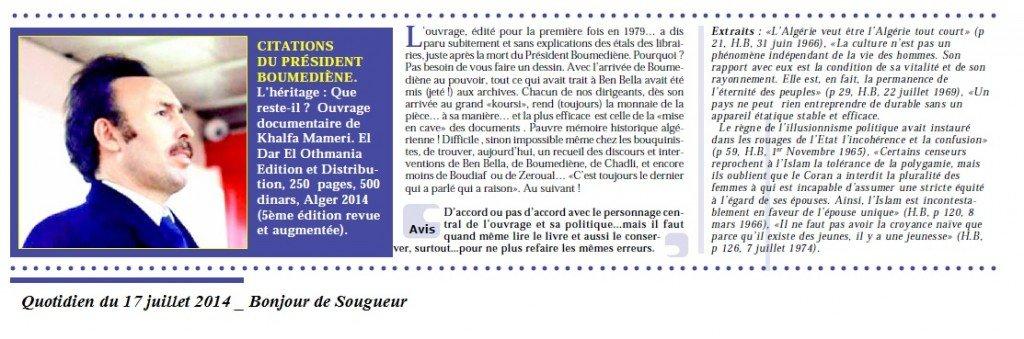 Quotidien du 17 juillet 2014 _ Bonjour de Sougueur